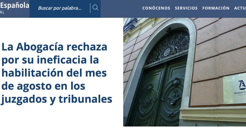 EL CGAE RECHAZA LA HABILITACIÓN EN AGOSTO DE LOS JUZGADOS.